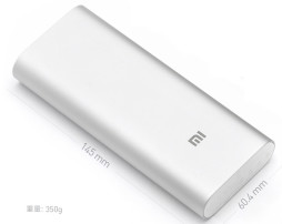 545b32b74a487_xiaomi-16000-mah-power-bank1
