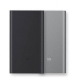 new-arrive-original-10000mah-xiaomi-mi-power-bank-2-quick-charge-external-battery-2nd-generation-supports.800x600