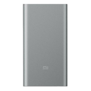 xiaomi-mi-power-bank-2-10000mah-silver-01_15257_1476802868
